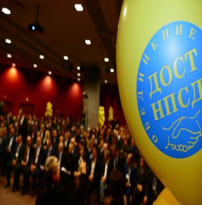 Bulgaristan'da DOST Birliği Seçim Öncesi Kampanyasını Başlattı